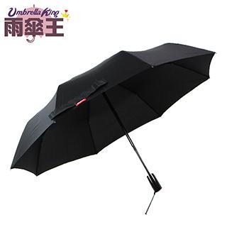 【雨傘王-終身免費維修】BigRed太極☆專利梅花型中棒☆最堅固的23吋自動折傘-黑色