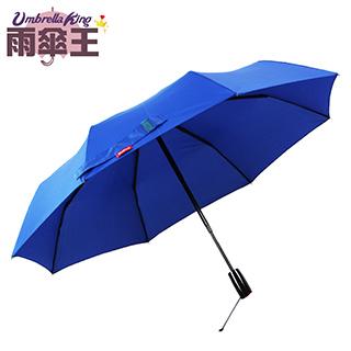 【雨傘王-終身免費維修】BigRed太極☆專利梅花型中棒☆最堅固的23吋自動折傘-深藍