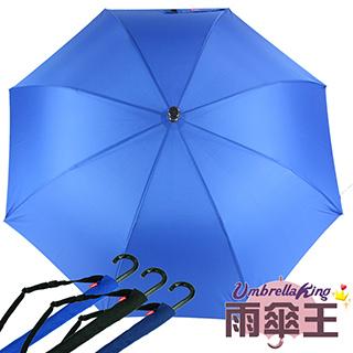 【雨傘王-終身免費維修】《BigRed 大黃蜂自動直傘》☆堅固防風27吋大傘面-寶藍