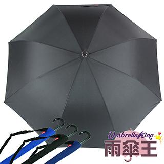 【雨傘王-終身免費維修】《BigRed 大黃蜂自動直傘》☆堅固防風27吋大傘面-黑