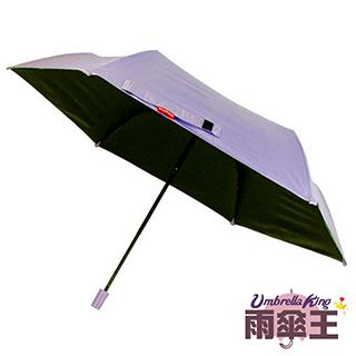 【雨傘王-終身免費維修】BigRed繽紛不戳人☆輕量包包傘☆防曬三折手開-薰衣紫