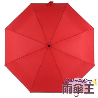 【雨傘王-終身免費維修】《BigRed大的剛剛好-改版》25吋大傘面防潑水手開三折傘-紅色