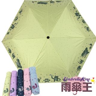 【雨傘王-終身免費維修】動物狂想曲手開-綠色