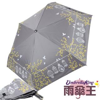 【雨傘王-終身免費維修】碧綠伴鳥啼安全自動傘-灰色