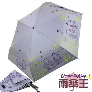 【雨傘王-終身免費維修】碧綠伴鳥啼安全自動傘-紫色