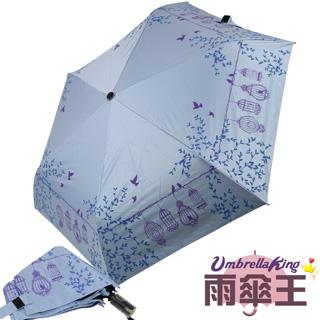 【雨傘王-終身免費維修】碧綠伴鳥啼安全自動傘-淺藍