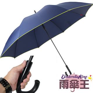【雨傘王-終身免費維修】超人傘W-深藍綠邊