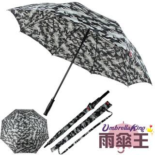 【雨傘王-終身免費維修】BigRed 迷彩高爾夫