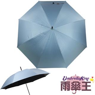 ◤雨傘王◢BigRed輕巧無敵直傘-淺藍