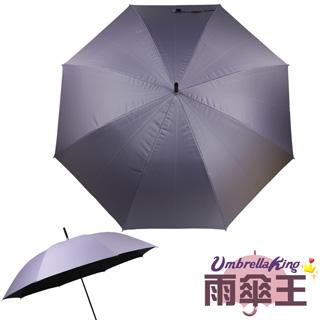◤雨傘王◢BigRed輕巧無敵直傘-淺紫