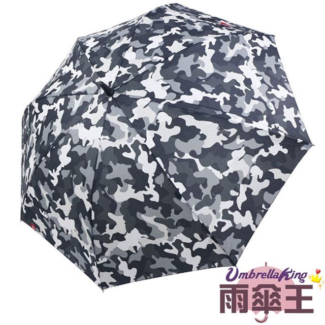【雨傘王-終身免費維修】《BigRed 大黃蜂自動直傘》☆堅固防風27吋大傘面-迷彩
