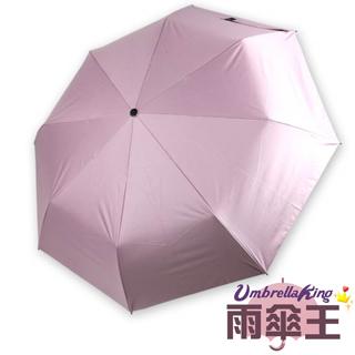 【雨傘王-終身免費維修】23吋熊安心安全自動傘-粉色