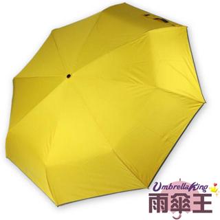【雨傘王-終身免費維修】27吋奈米防潑水紳士自動傘-黃色