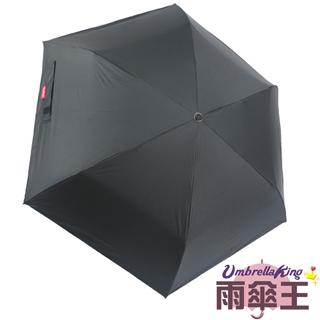 【雨傘王-終身免費維修】BigRed 太輕 23吋黑膠版 - 黑色