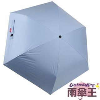 【雨傘王-終身免費維修】BigRed 太輕 23吋黑膠版 - 淺藍