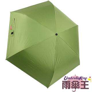 【雨傘王-終身免費維修】BigRed 太輕 23吋黑膠版 - 抹茶綠