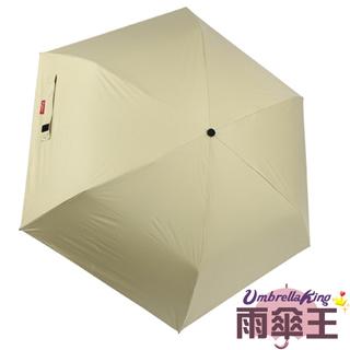 【雨傘王-終身免費維修】BigRed 太輕 23吋黑膠版 - 淺黃