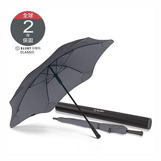 紐西蘭【BLUNT】保蘭特 抗強風功能傘 CLASSIC 經典直傘 (紳士灰)