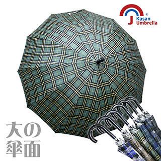 【Kasan 晴雨傘】300萬12K銀格直傘-黃綠格