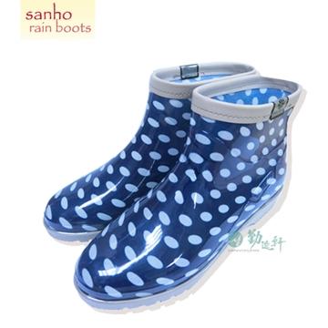 【三和牌】新圓點風短雨鞋/藍點
