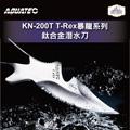 AQUATEC  KN-200T T-Rex暴龍系列 鈦合金潛水刀 Titanium 20CM