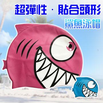 兒童適用 可愛造型 TUOJIAN 兒童超彈性矽膠泳帽-粉紅鯊魚款