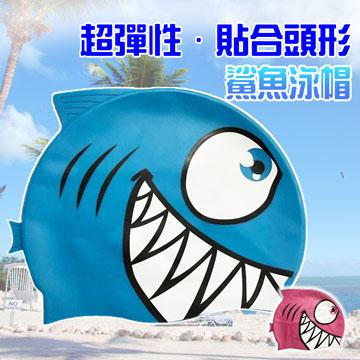 ㊣超值搶購↘$269 兒童適用 可愛造型 TUOJIAN 兒童超彈性矽膠泳帽-水藍鯊魚款
