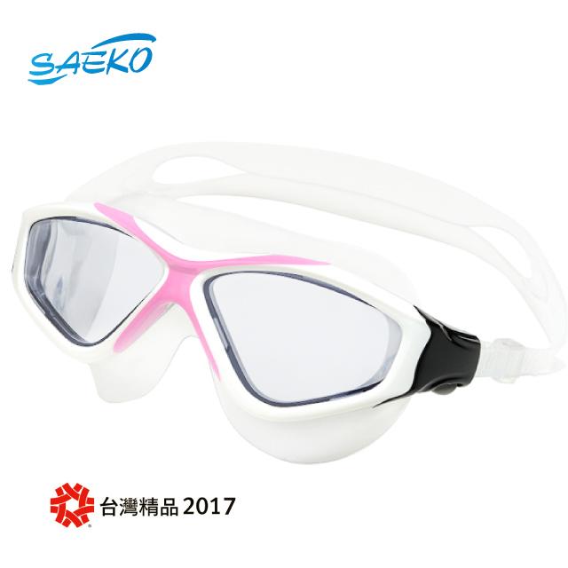 【SAEKO】超大鏡面廣角泳鏡 水上運動 戶外水域 適用  (粉白)K9_WH-PK