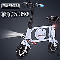 Suniwin 尚耘國際迷你電動摺疊車C220/ 電動小摺/ 極輕代步車