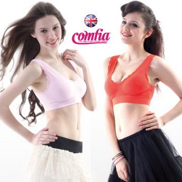 英國COMFIA蕾絲款超輕感無痕內衣兩入(粉紅+橘色)