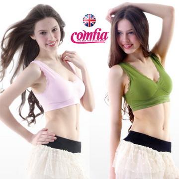 英國COMFIA蕾絲款超輕感無痕內衣兩入(粉紅+綠色)