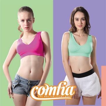 TV熱銷英國COMFIA馬卡龍無痕內衣2色2件組