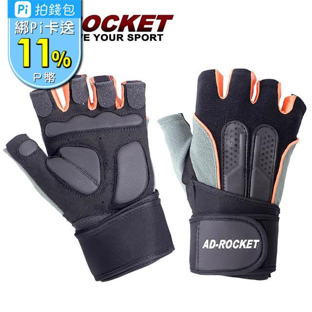 【AD-ROCKET】加倍耐磨透氣重訓手套/健身手套/運動手套