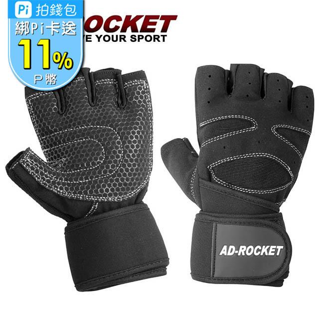 【AD-ROCKET】頂級防滑透氣耐磨重訓手套/健身手套/運動手套