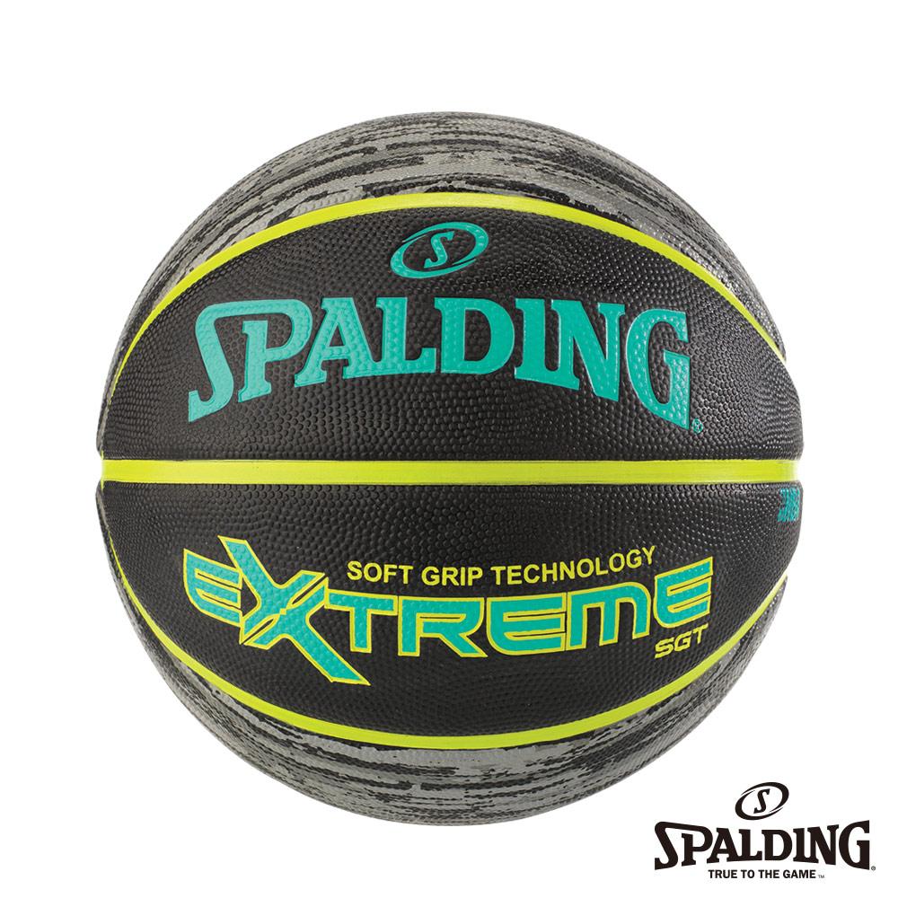 SPALDING 斯伯丁 SGT 青檸黃 - Rubber 橡膠 7號
