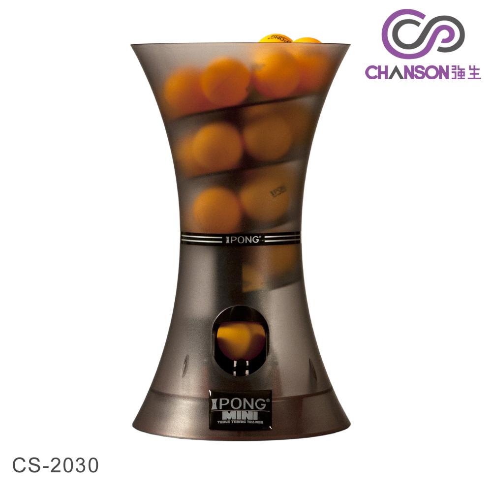 CS-2030 Mini 拋球桌球發球機 - 快速到貨