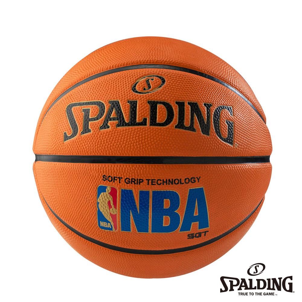 [5入組]SPALDING 斯伯丁 SGT 深溝柔軟膠 - 經典橘 NBA 籃球 7號