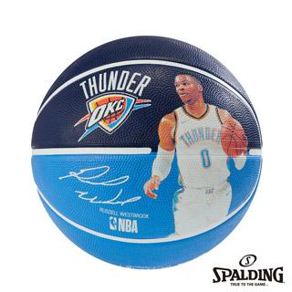 SPALDING 斯伯丁 NBA 球員球 雷霆 西河 Westbrook 籃球 7號