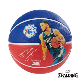 SPALDING 斯伯丁 NBA 球員球 七六人 Ben Simmons 籃球 7號