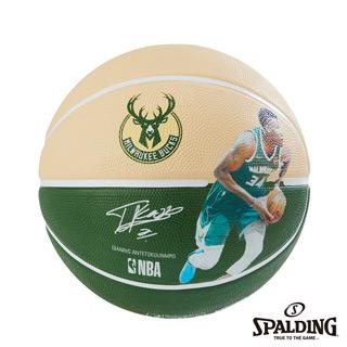 SPALDING 斯伯丁 NBA 球員球 公鹿 Antetokounmpo 籃球 7號