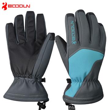 Boodun 防風防水保暖透氣手套 天藍