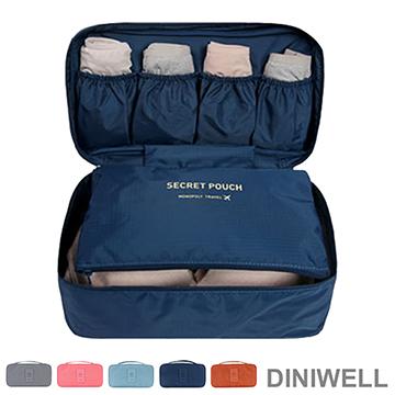 【JD】DINIWELL升級版旅遊內衣收納包-深藍