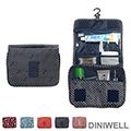 【JD】DINIWELL新一代懸掛式防水旅遊盥洗收納包-藍色格紋