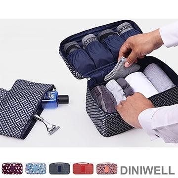 【JD】DINIWELL新一代加大版防水旅遊貼身衣物收納包-藍色格紋