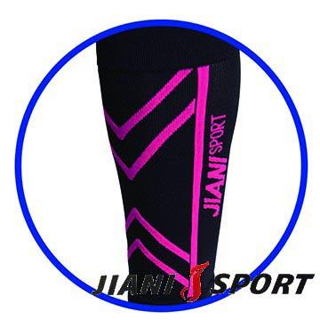 [JIANI SPORT]協會指定MST檢驗款/運動壓力小腿套/JS11/黑粉/登山/慢跑/超馬/自行車/三鐵/球類/各類運動