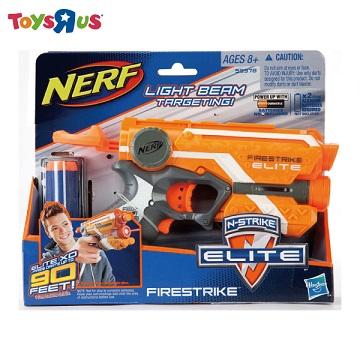玩具反斗城   NERF  夜襲者紅外線衝鋒槍