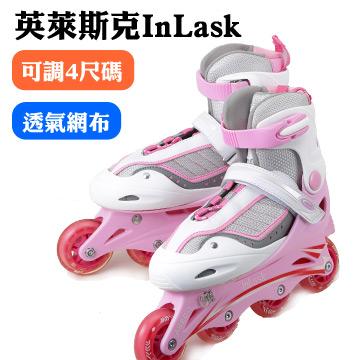 英萊斯克伸縮溜冰鞋 PP 底座 - 白/粉紅 (Size:L - #38-41)