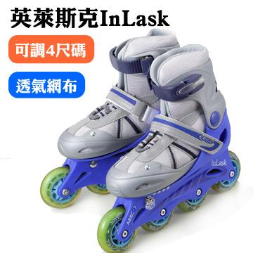 英萊斯克伸縮溜冰鞋 PP 底座 - 銀/深藍 (Size: M - #34-37)