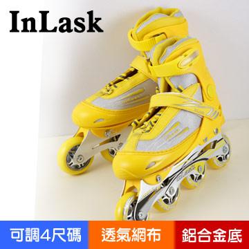 英萊斯克鋁底座伸縮溜冰鞋 -L  (黃/銀)