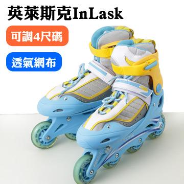 英萊斯克溜冰鞋 PP 底座 - 黃/藍 (Size: , L - #38)